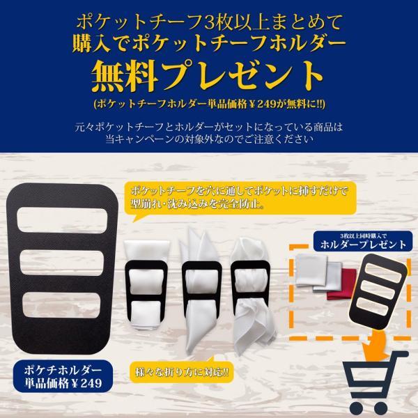 ポケットチーフ 絹 シルク 100% 大きいサイズ 35×35cm 大判 無地 24色展開 結婚式 ハンカチ 布 WANDM|wandm-classico|12