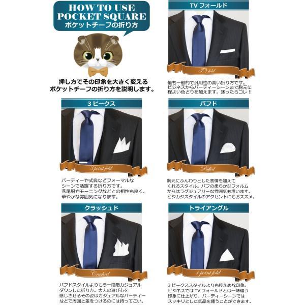 ポケットチーフ 絹 シルク 100% 大きいサイズ 35×35cm 大判 無地 24色展開 結婚式 ハンカチ 布 WANDM|wandm-classico|15