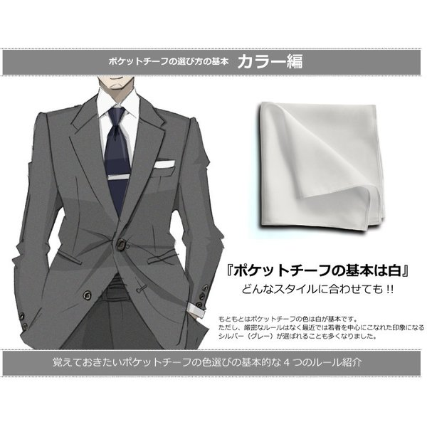 ポケットチーフ 絹 シルク 100% 大きいサイズ 35×35cm 大判 無地 24色展開 結婚式 ハンカチ 布 WANDM|wandm-classico|16