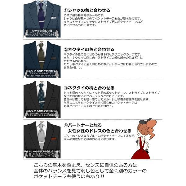 ポケットチーフ 絹 シルク 100% 大きいサイズ 35×35cm 大判 無地 24色展開 結婚式 ハンカチ 布 WANDM|wandm-classico|17