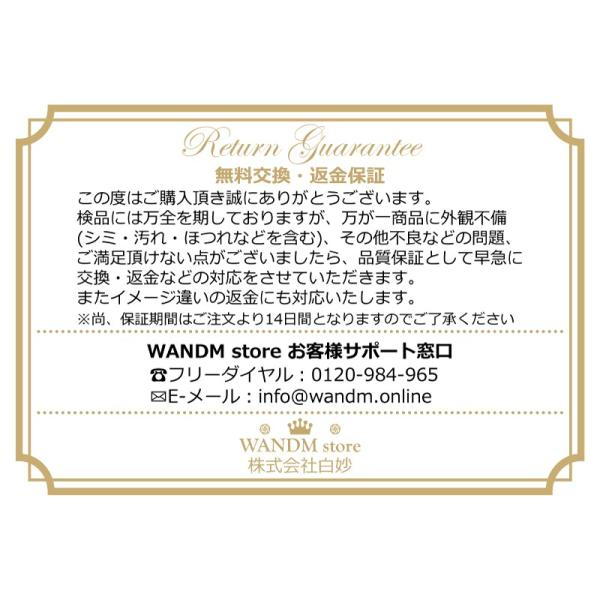 ポケットチーフ 絹 シルク 100% 大きいサイズ 35×35cm 大判 無地 24色展開 結婚式 ハンカチ 布 WANDM|wandm-classico|20