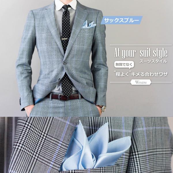 ポケットチーフ 絹 シルク 100% 大きいサイズ 35×35cm 大判 無地 24色展開 結婚式 ハンカチ 布 WANDM|wandm-classico|04