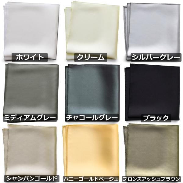 ポケットチーフ 絹 シルク 100% 大きいサイズ 35×35cm 大判 無地 24色展開 結婚式 ハンカチ 布 WANDM|wandm-classico|05