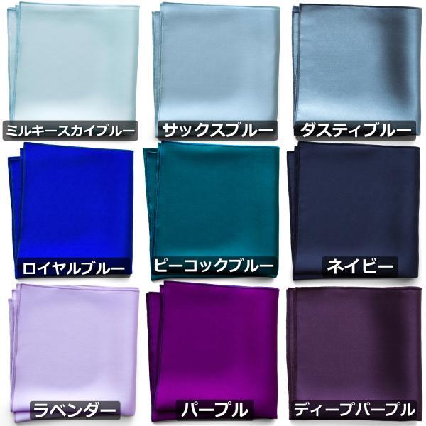 ポケットチーフ 絹 シルク 100% 大きいサイズ 35×35cm 大判 無地 24色展開 結婚式 ハンカチ 布 WANDM|wandm-classico|07