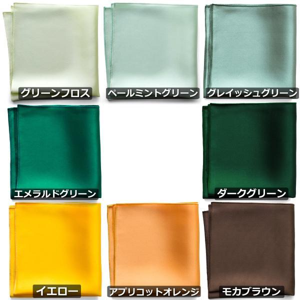 ポケットチーフ 絹 シルク 100% 大きいサイズ 35×35cm 大判 無地 24色展開 結婚式 ハンカチ 布 WANDM|wandm-classico|08