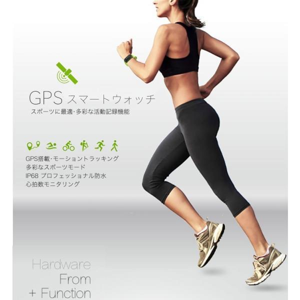 スマートウォッチ GPS アウトドア スポーツ 心拍 歩数計 万歩計 睡眠 防水 登山 温度計 高度計 日本語取説付き iPhone アンドロイド 日本語APP対応