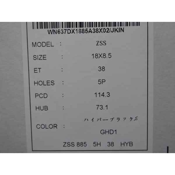 Z.S.S. Dclaw5 18インチ 8.5J +38 PCD114.3 5穴 2本set ハイパーブラックシルバー ホイール GRB GRF GVB VAB VAG WRX S4 STI ZSS|wangan|08
