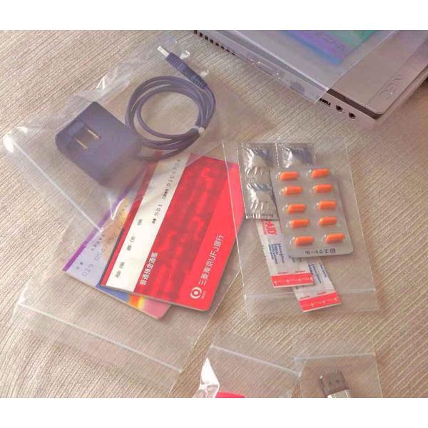 チャック付きポリ袋 ユニパック J-8 100枚袋入 wangbao 03