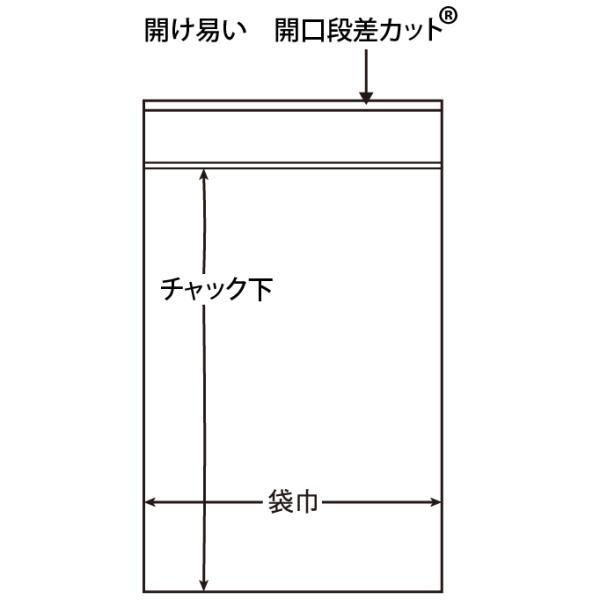 チャック付きポリ袋 ユニパック J-8 100枚袋入 wangbao 04