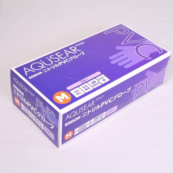 使い捨て 手袋 プラスチックグローブ ブルー パウダー無 Mサイズ NPB-M 100枚箱入 感染予防 左右兼用 AQUSEAR