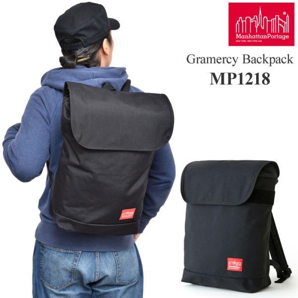 マンハッタンポーテージ リュック・バックパック メンズ MANHATTAN PORTAGE 1218 GRAMERCY BACKPACK L BLACK バッグ