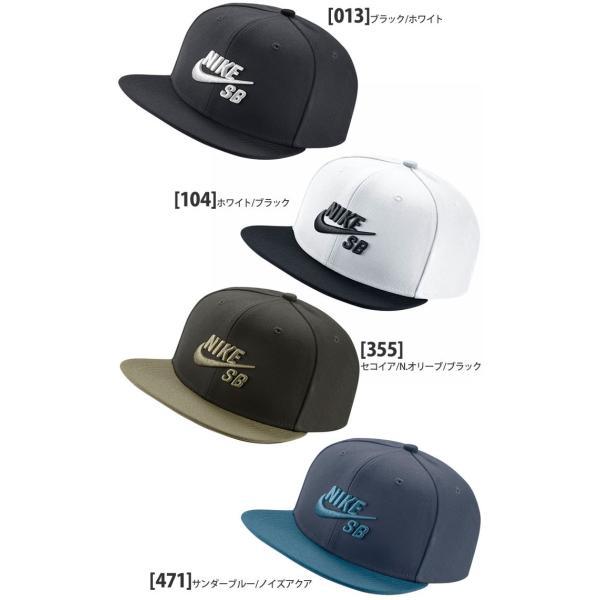 ... ナイキ 帽子 NIKE SB アイコンスナップバックキャップ 全6色 628683 ... 79774c2545