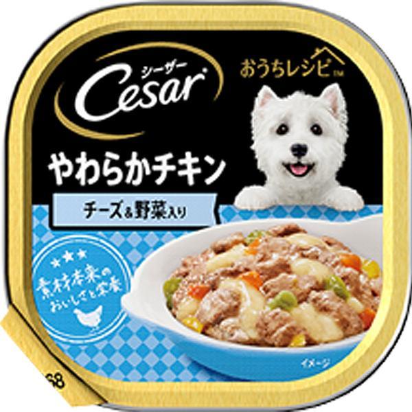 シーザー おうちレシピ やわらかチキン チーズ&野菜入り 100g×24コ|wannyan-ya