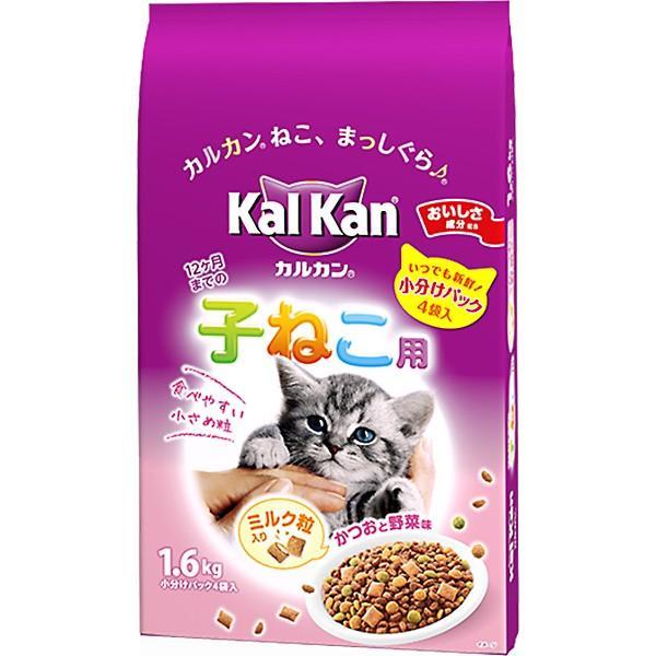 カルカンドライ 12ヶ月までの子ねこ用 かつおと野菜味 ミルク粒入り 1.6kg(400g×4)|wannyan-ya