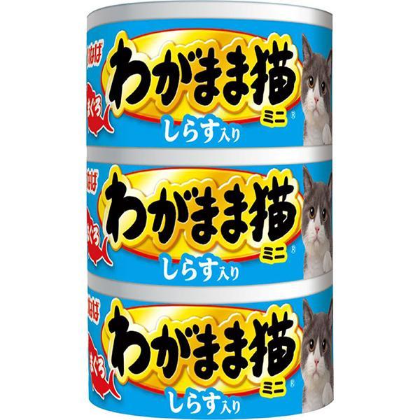 わがまま猫 まぐろミニ しらす入り まぐろ 60g×3缶パック×24本