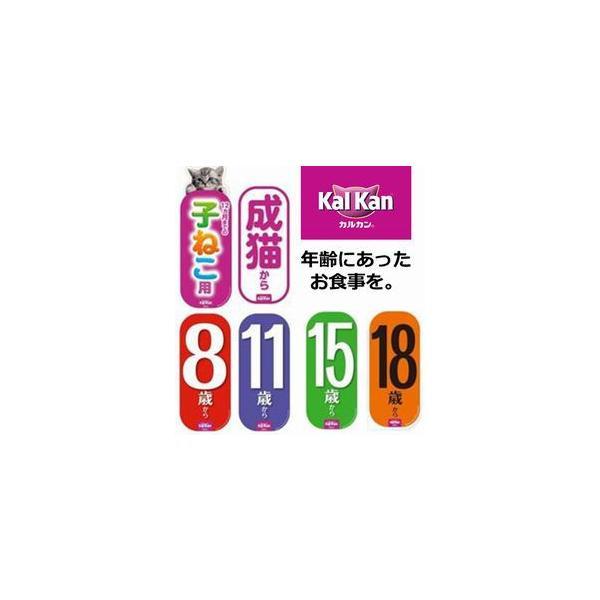 カルカン パウチ ゼリー仕立て 12ヵ月までの子ねこ用 しらす入りまぐろ 70g×16コ|wannyan-ya|05