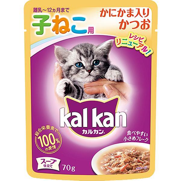 カルカン パウチ スープ仕立て 12ヵ月までの子ねこ用  かにかま入りかつお 70g×16コ|wannyan-ya