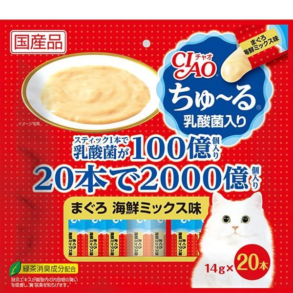 チャオ ちゅ〜る 乳酸菌入り まぐろ 海鮮ミックス味 14g×20本[ちゅーる] wannyan-ya