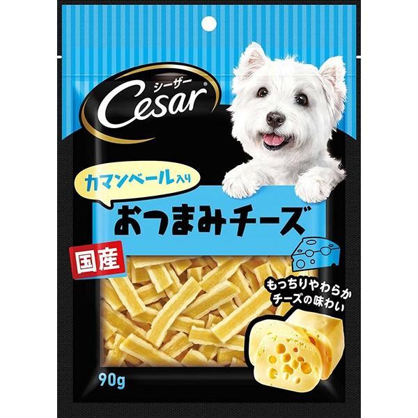 シーザー スナック カマンベール入りおつまみチーズ 90g|wannyan-ya