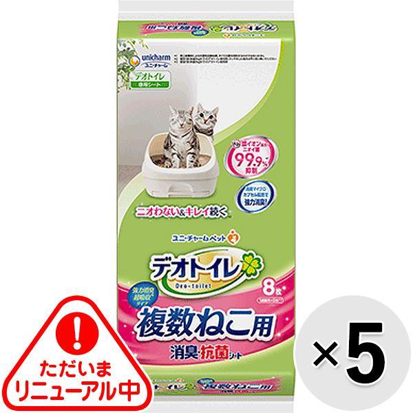 【セット販売】デオトイレ 複数ねこ用消臭・抗菌シート 8枚×5コ|wannyan-ya