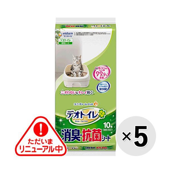 【セット販売】1週間消臭・抗菌デオトイレ 取りかえ専用 消臭・抗菌シート 10枚×5袋|wannyan-ya