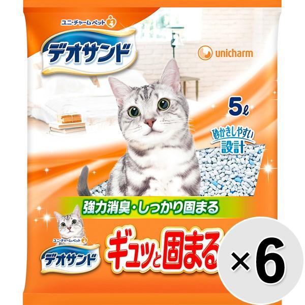 【ケース販売】デオサンド ギュッと固まる紙砂 5L×6袋|wannyan-ya
