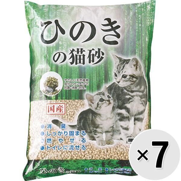 【ケース販売】ひのきの猫砂 7L×7袋|wannyan-ya