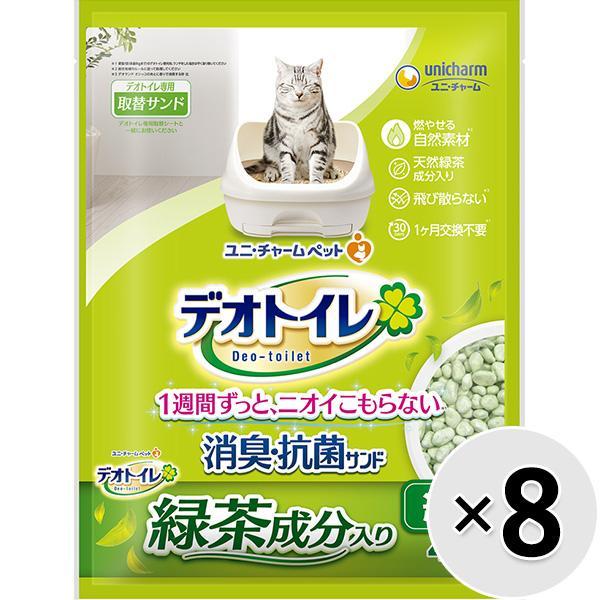 【ケース販売】1週間消臭・抗菌デオトイレ飛び散らない緑茶成分入り消臭サンド 4L×8袋 wannyan-ya