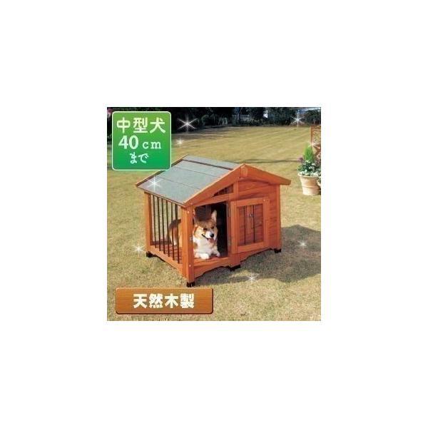 犬小屋 ドッグハウス 室外 屋外 防寒 サークル ペットハウス 木製 屋外 室外 大型犬 サークル犬舎 CL-990 犬舎 大型犬 アイリスオーヤマ