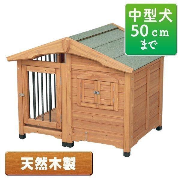 犬小屋 屋外 防寒 サークル  ドッグハウス ペットハウス 木製 中型犬 大型犬 室外 サークル犬舎 CL-1100 アイリスオーヤマ おしゃれ