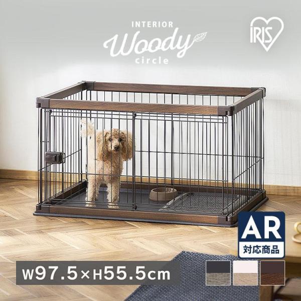犬 ケージ ゲージ 犬用ケージ ペットサークル おしゃれ 犬用 小型犬 中型犬 室内 広い 木目調 ウッディサークル アイリスオーヤマ PWSR-960L