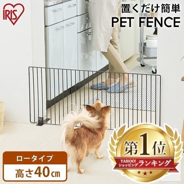  ペットフェンス 置くだけ 置き型 ペットゲート おしゃれ 軽量 連結可能 ペット ゲート 犬 ペッ…