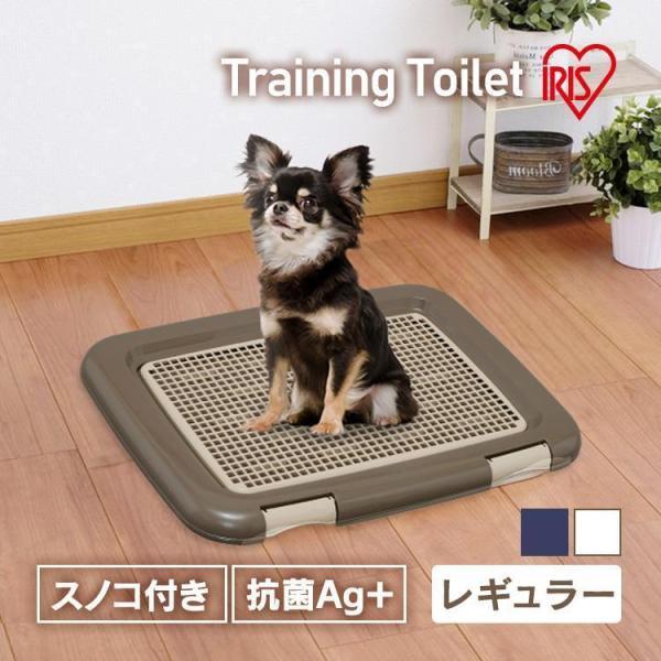  犬トイレ トレー おしゃれ 犬 トイレ 犬用トイレ アイリスオーヤマ ペット用 犬用 トレーニング…