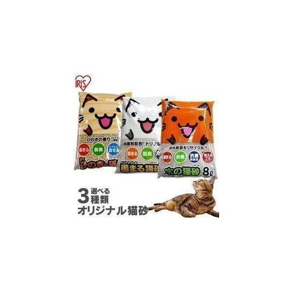 猫砂 固まる猫砂 10L・お茶の猫砂 7L・ひのきの猫砂 7L・紙の猫砂 7L・木の猫砂 8L