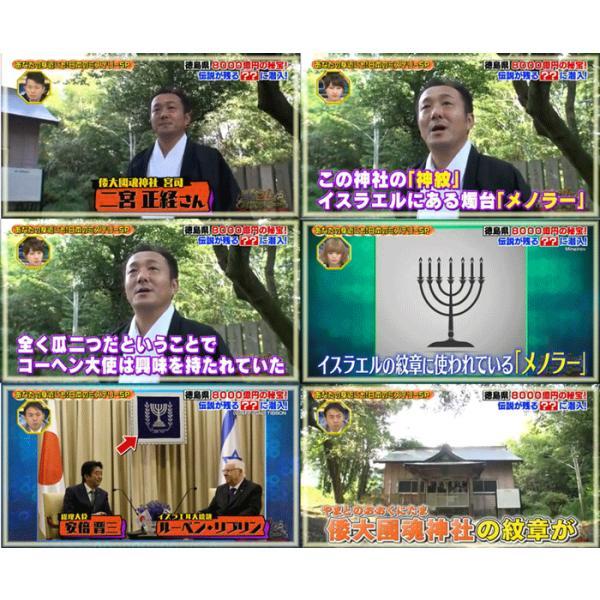 令和に開運・御利益の新パワースポット「倭大國魂神社ご祈祷パワーストーン」アメジスト|wanokuni-chair|12
