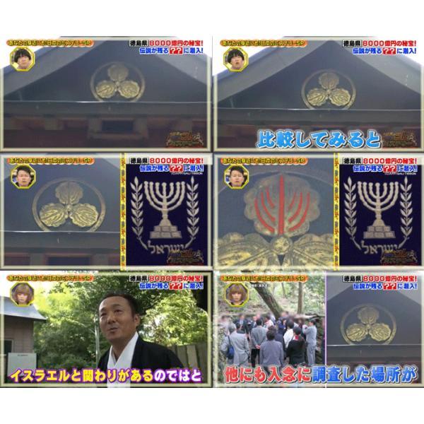 令和に開運・御利益の新パワースポット「倭大國魂神社ご祈祷パワーストーン」アメジスト|wanokuni-chair|13