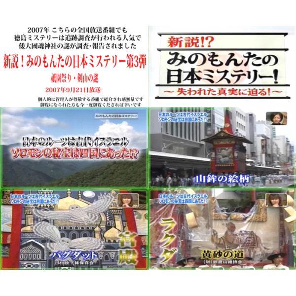 令和に開運・御利益の新パワースポット「倭大國魂神社ご祈祷パワーストーン」アメジスト|wanokuni-chair|15