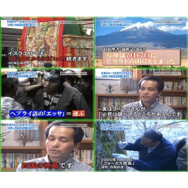 令和に開運・御利益の新パワースポット「倭大國魂神社ご祈祷パワーストーン」アメジスト|wanokuni-chair|16