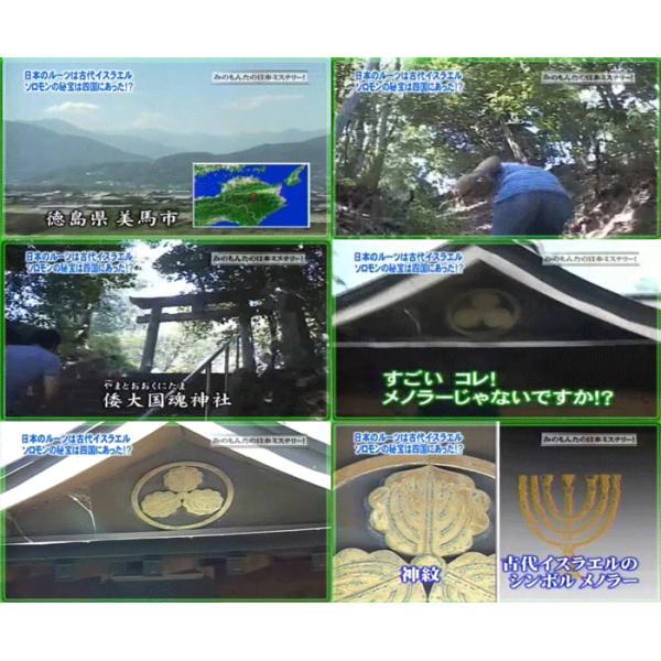 令和に開運・御利益の新パワースポット「倭大國魂神社ご祈祷パワーストーン」アメジスト|wanokuni-chair|18
