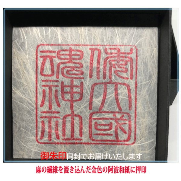 令和に開運・御利益の新パワースポット「倭大國魂神社ご祈祷パワーストーン」アメジスト|wanokuni-chair|06