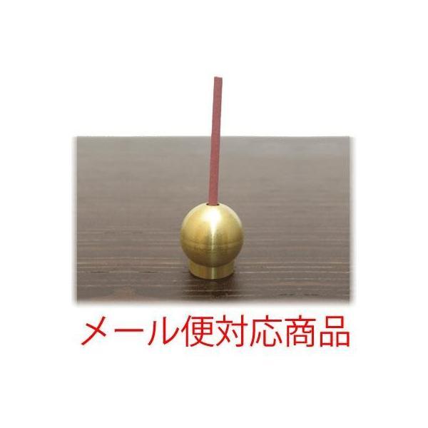 ボール香立てアジアン バリ 香炉に合うアジアン 雑貨 香炉 仏具 (お香立て/お香 セット)香炉 中国 インセンスホルダー インドネシア アジアン