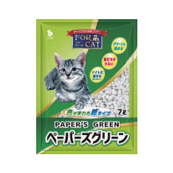 新東北化学工業 ペーパーズグリーン 6.5L 猫砂 猫用 猫砂 ネコトイレ