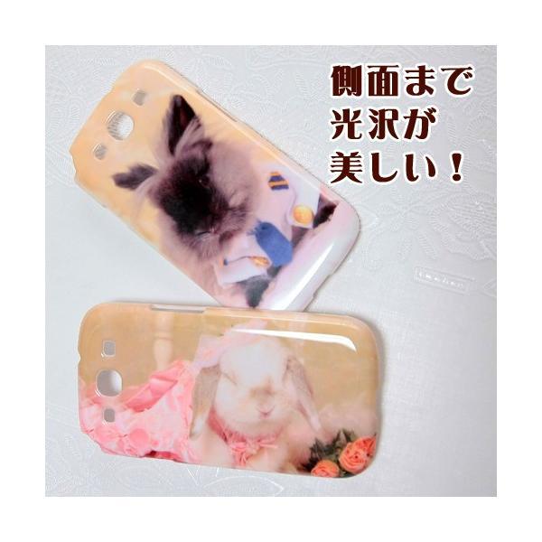 多機種に対応オリジナルスマホカバーDX☆スマートフォン用ハードカバー|wanpla|04