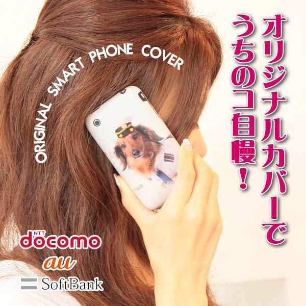多機種に対応オリジナルスマホカバーDX☆スマートフォン用ハードカバー|wanpla|06