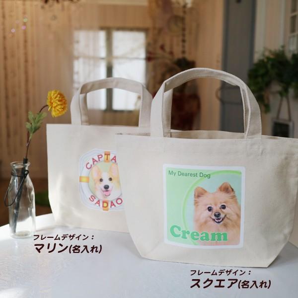 毎日使えるお手軽サイズ お散歩プチバッグ|wanpla|04