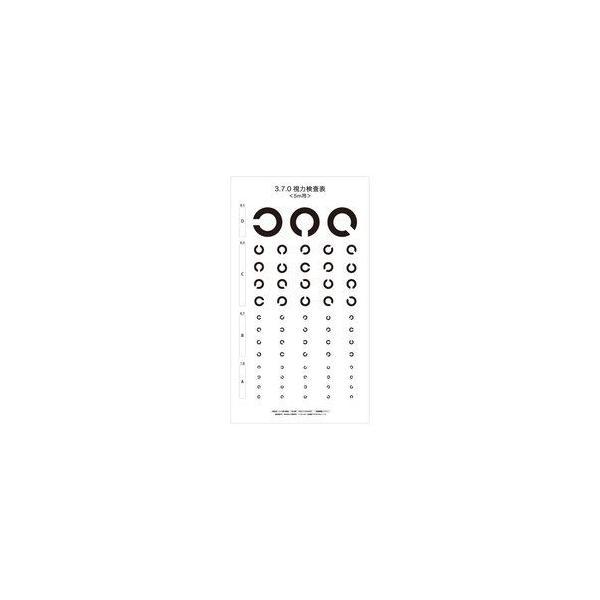 0 視力 視力1.0就OK?當心「睫狀肌調節」誤判度數
