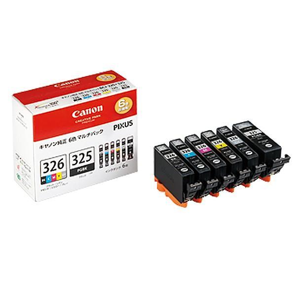 キャノン 純正インク BCI-326(BK/C/M/Y/GY)+BCI-325 マルチパック BCI-326+325/6MP|wanted-llc