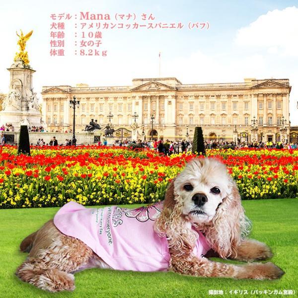 犬 服 タンクトップ 可愛い おしゃれ 小型犬 中型犬 春 夏 秋用 フレブル パグ 花柄  トイプードル ドッグウェア ペアルック お揃い フラワーモチーフ|wanwan-square-garden|13