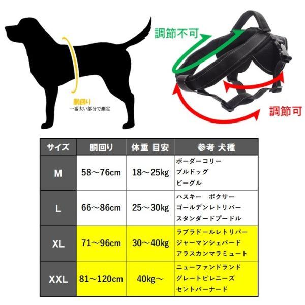 犬用 ハーネス 大型犬 中型犬 超大型犬 しつけ 胴輪 トレーニング 引っ張り防止 高品質 伸縮 のび〜るハーネス XL XXL wanwan-square-garden 07