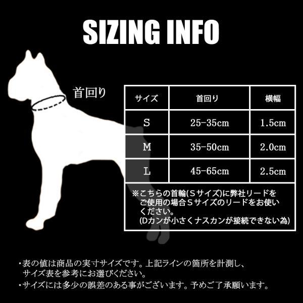 犬 首輪 軽い おしゃれ 痛くない 中型犬 大型犬 超大型犬 小型犬 ネオプレン ソフトパッド 丈夫 ワイドアジャスター 送料無料|wanwan-square-garden|14